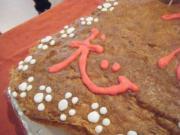特大ケーキ 解体ショー