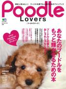 Poodle Lovers