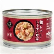 文永堂 鶏レバー・しらすと野菜