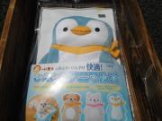 ペンギン!