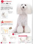 dog_hair04.jpg
