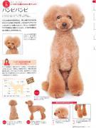 dog_hair11.jpg
