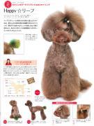 dog_hair_07.jpg