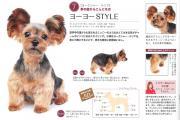 dog_hair_08.jpg