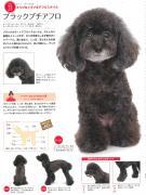 doghair_10.jpg