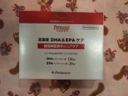パラソル DHA&EPAケア