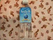 みんなの水