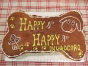 特大ケーキ