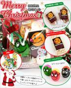 クリスマスギフトB