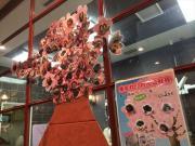 桜の木 ららぽーと店