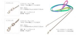 l-o-chain_01