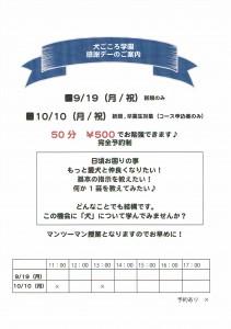CCI20160927_0001